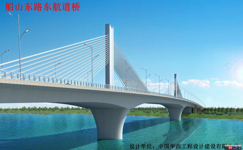 civil 3d for bridge modeling